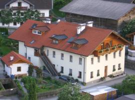 Apartment Feichtner, Tulfes (Rinn yakınında)