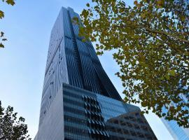 Melbourne SkyHigh Apartments