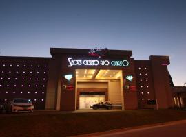Howard Johnson Rio Cuarto Hotel y Casino, Río Cuarto (Chucul yakınında)