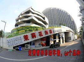 Jasmine Resort Hotel, Beihai (Hepu yakınında)