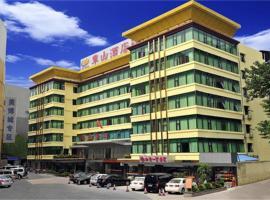 Guangzhou Junshan Hotel, Guangzhou (Sanyuanli yakınında)