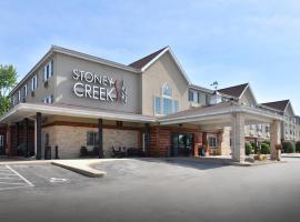 Stoney Creek Hotel and Conference Center - Quincy, Quincy