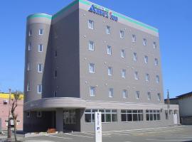 Hotel Annex Inn, Shizunai (Bushi yakınında)