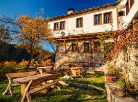 Guest House Vesko & Suzi, Kovačevica