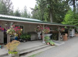 Mountainaire Campground & RV Park, Nanaimo (Blizu: Youbou)