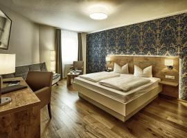 德茲普里斯格特酒店