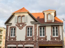 Les Chambres de Louise, Habsheim (рядом с городом Dietwiller)