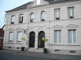 Au Bois Dormant, Huby-Saint-Leu (рядом с городом Hesdin)