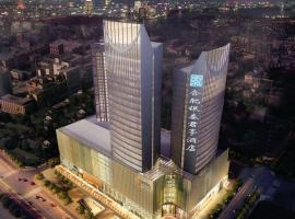 SSAW Boutique Hotel Hefei Downtown