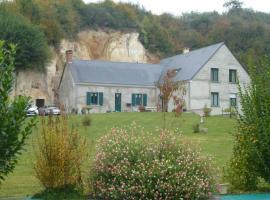 La Bossellerie, Courdemanche (рядом с городом Poncé sur Le Loir)