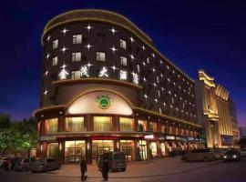 Jinmao Hotel, Dunhua (Dashanzuizi yakınında)