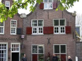 't Koetshuys, Heenvliet (in de buurt van Spijkenisse)