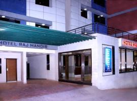 Hotel Rajmandir, Jamhuri