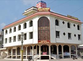 Hotel Kirti Plaza, Chittaurgarh (рядом с городом Ghātiāoli)
