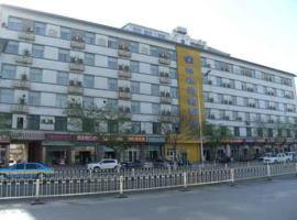 Home Inn Lanzhou West Xigu Road Xibu Market, Lanzhou (Xintunchuan yakınında)