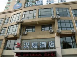 Hanting Express Yantai Development Zone Tiandi Square