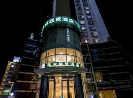 GreenTree Alliance Guangdong Province Shenzhen City Shekou Sea World Taizi Road Hotel, Shenzhen (Shekou yakınında)