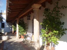 Cortijo Los Monteros, Беналуп-Касас-Вьехас (рядом с городом Лос-Бадалехос)