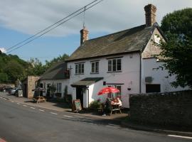 The Royal Oak Inn, Gladestry (рядом с городом Kington)