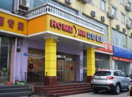 Home Inn Tianjin Yangliuqing Xinhua Avenue, Tianjin (Wangqingtuo yakınında)