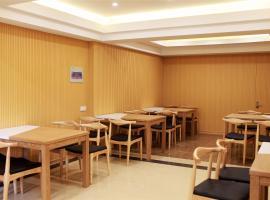 GreenTree Inn Jiangsu Suzhou Kunshan High Speed Rail Station Hengshan Road Express Hotel, Kunshan (Luoxiang yakınında)