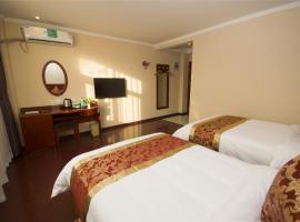 GreenTree Inn Jiangsu Suqian Shuyang County Government Business Hotel, Suqian (Guoyuan yakınında)
