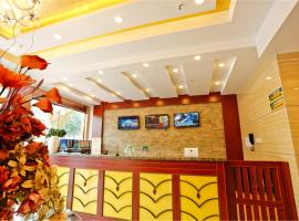 GreenTree Inn Jiangsu Yangzhou Jiangdu Bus Station Express Hotel, Jiangdu (Daqiao yakınında)