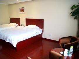 Greentree Inn Liaoning Dalian Development Zone Jinma Road Pedestrian Street Express Hotel