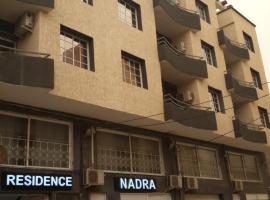 Residence Nadra, 'Aïn el Turk (рядом с регионом El Ançar)