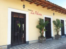 Hotel La Polvora, Гранада