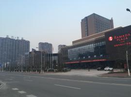 Ramada Plaza Chibi, Chibi (Chongyang yakınında)