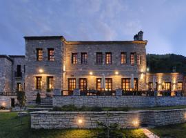 Aristi Mountain Resort, Аристи