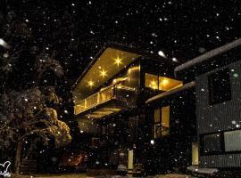 Diana Alpine Lodge