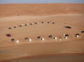 Desert Retreat Camp