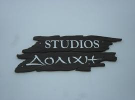 Dolichi Studios, Арменистис (рядом с городом Gialiskari)