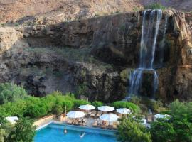 Ma'in Hot Springs, Sowayma