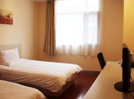 Elan Hotel Wuhan Qingshan Honggang City, Wuhan (Qingshan yakınında)