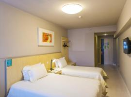 Jinjiang Inn Fushun Yong'an City Wanda The Square Hotel