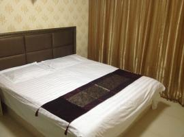 Harbin Meixi Hotel Taiping International Airport