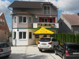 Guest House Iguana, Осиек (рядом с городом Josipovac)