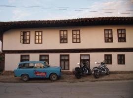 Terra House, Mindya (Slivovitsa yakınında)