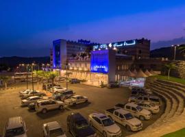 Saf Hotel