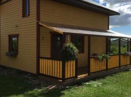 Nirgi Villa, Pärnu (Eametsa yakınında)