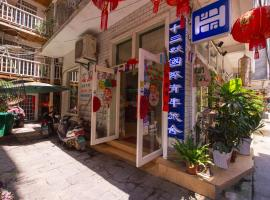 Yangshuo 131 Youth Hostel