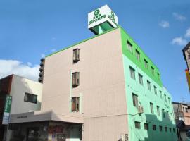 二日市綠色酒店, 築紫野市 (太宰府市附近區域)