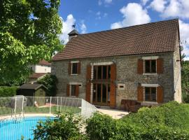 La Grange Du Noyer, Cornac (рядом с городом Gagnac-sur-Cère)
