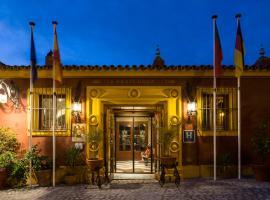 Hotel Huerta Honda, Zafra (Los Santos de Maimona yakınında)