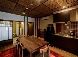 Otabisho an Machiya House