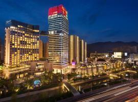 Kempinski Hotel Fuzhou, Fuzhou