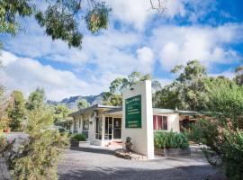 Gariwerd Motel, Halls Gap